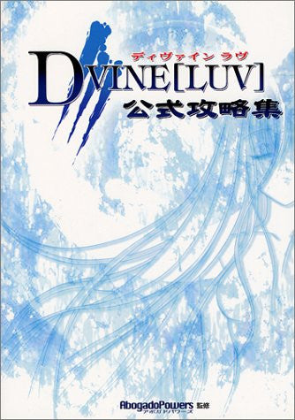 Image for Dvine Luv Official Strategy Collection / Windows