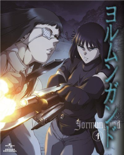 Image 2 for Jormungand 4 [Limited Edition]