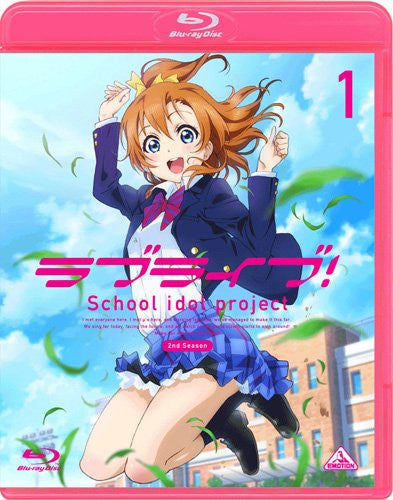 Image 2 for Love Live 2nd Season Vol.1