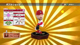 Thumbnail 4 for MLB Bobblehead!
