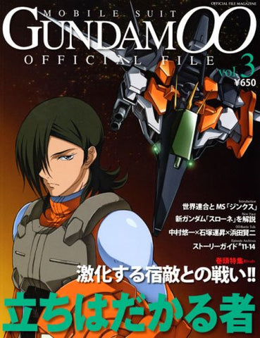 Image for Gundam 00 Official File #3 Illustration Art Book
