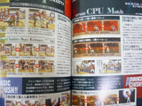 Thumbnail 8 for The King Of Fighters '97 Final Strategy Guide Book (Overlord Game Special 117) / Ss