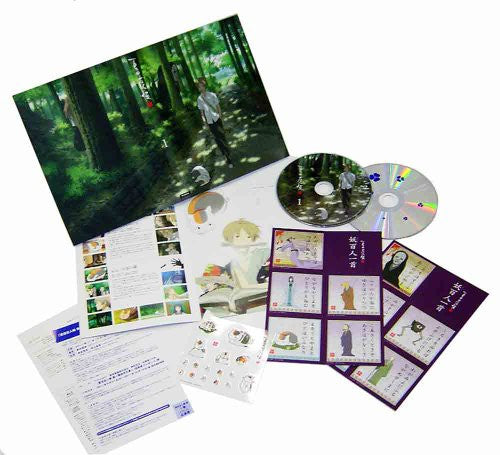 Image 1 for Natsume Yujincho San 1 [DVD+CD Limited Edition]