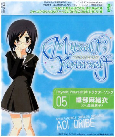 Myself;Yourself Character Song Vol.5 – Aoi Oribe