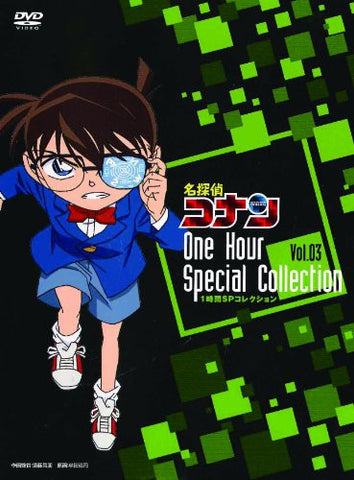 Case Closed / Detective Conan One Hour Sp Collection Meikyu E No Iriguchi Kyodai Shinzo No Ikari / Kaito Kid No Kyoi Kuchu Hoko [Limited Pressing]
