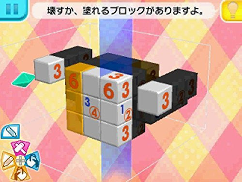 Image 3 for Katachi Shin Hakken! Rittai Picross 2