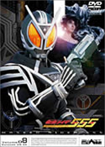 Image 1 for Masked Rider 555 Vol.8