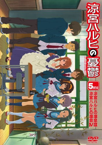 Image for The Melancholy Of Haruhi Suzumiya 5.857142 Vol.7
