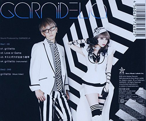 Image 2 for grilletto / GARNiDELiA [Limited Edition]