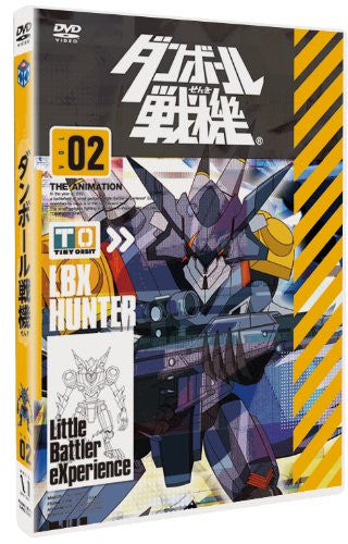 Image 4 for The Little Battlers / Danball Senki Vol.2