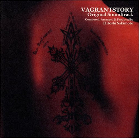 Image for VAGRANTSTORY Original Soundtrack