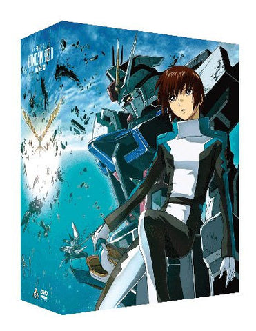 Image for Mobile Suit Gundam Seed DVD Box [Limited Edition]
