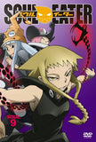 Thumbnail 1 for Soul Eater Soul. 9