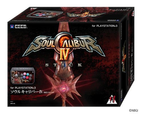 Image 2 for Soul Calibur IV Fighting Stick