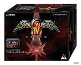 Thumbnail 2 for Soul Calibur IV Fighting Stick