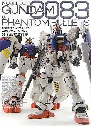 Image 1 for Gundam 0083 With Phantom Bullets 3 D & Analytics Illustration Art Book