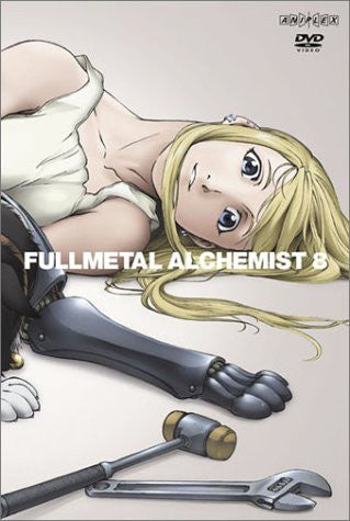 Image 1 for Full Metal Alchemist Vol.8
