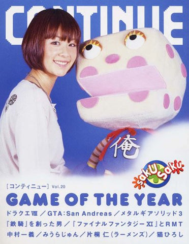 Image for Continue #20 Japanese Videogame Magazine