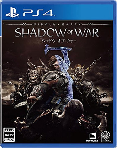 Image for Middle-earth: Shadow of War