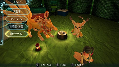 Image 3 for Digimon World: Next Order
