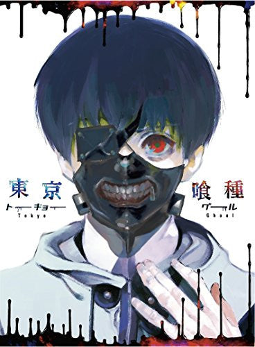 Image 2 for Tokyo Ghoul Vol.1