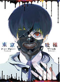 Thumbnail 2 for Tokyo Ghoul Vol.1