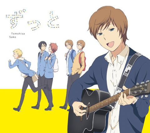 Image for Zutto / Tomohisa Sako [Limited Edition]