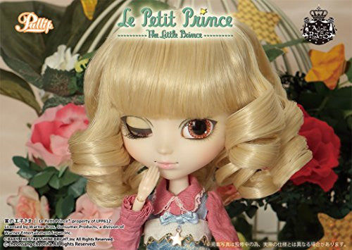 Image 5 for Le Petit Prince - Le Renard - Pullip - Pullip (Line) P-160 - 1/6 - Le Petit Prince x ALICE and the PIRATES (Groove)