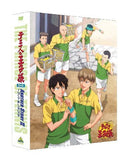 Thumbnail 3 for The Prince Of Tennis OVA Another Story II - Anotoki No Bokura Vol.1
