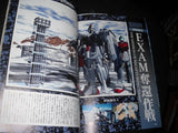 Thumbnail 3 for Gundam Gaiden Analytics Illustration Art Book