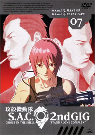 Image for Ghost in the Shell S.A.C. 2nd GIG 07