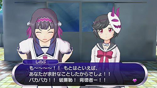 Image 4 for Gal*Gun Double Peace [Limited Edition]