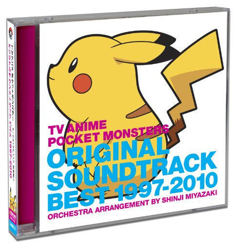 Image 2 for TV ANIME POCKET MONSTERS ORIGINAL SOUNDTRACK BEST 1997-2010