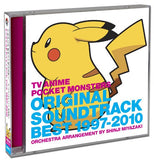 Thumbnail 2 for TV ANIME POCKET MONSTERS ORIGINAL SOUNDTRACK BEST 1997-2010