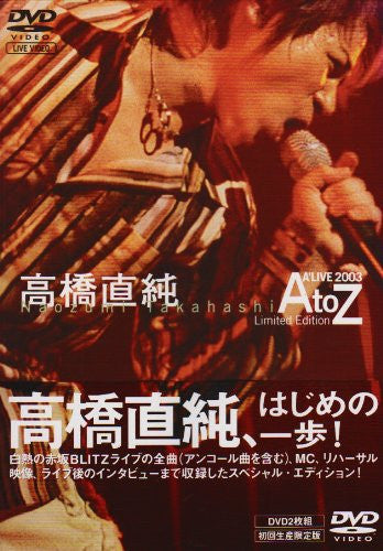 Image 2 for Live Video - A'Live 2003 A to Z [Limited Edition]