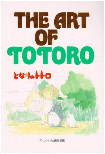 The Art Of My Neighbor Totoro