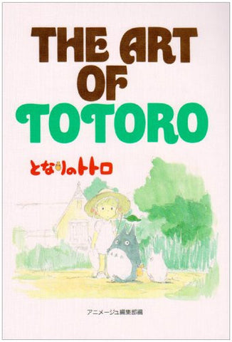 Image for The Art Of My Neighbor Totoro