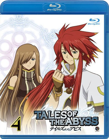 Image for Tales Of The Abyss Vol.4