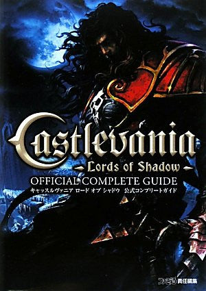 Image for Castlevania: Lords Of Shadow Complete Guide
