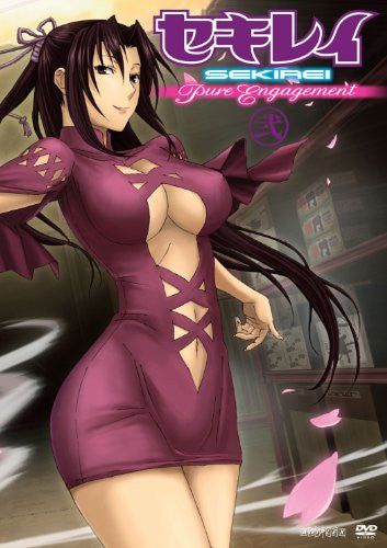 Image 1 for Sekirei - Pure Engagement 2