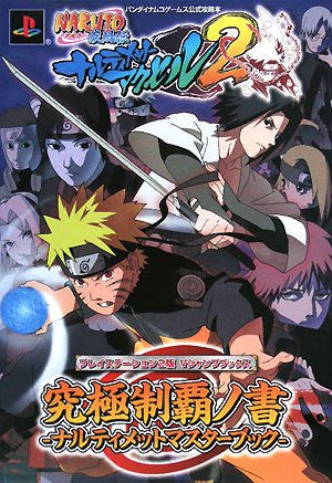 Image for Naruto Shippuuden: Narutimate Accel 2 Ultimate Guide