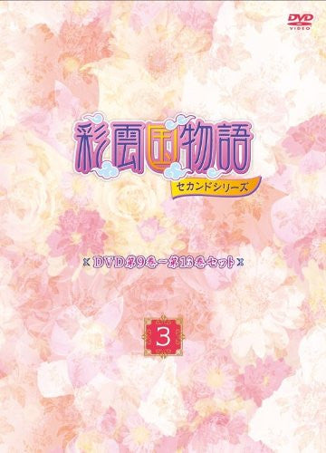 Image 1 for Saiunkoku Monogatari Second Series DVD Vol.9 - Vol.13 Set