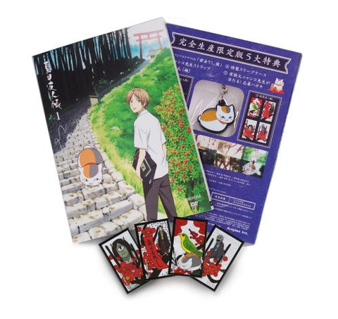Image for Natsume Yujin Cho 1 [DVD+CD Limited Edition]