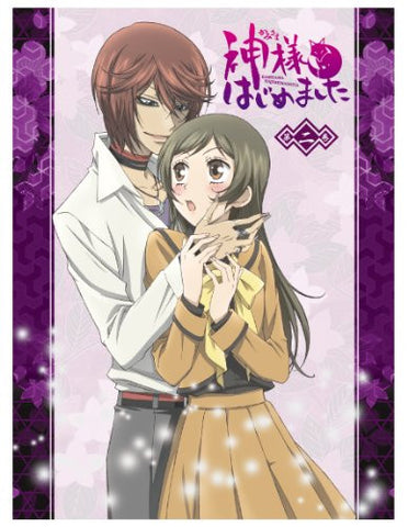 Image for Kamisama Kiss / Kamisama Hajimemashita Vol.2