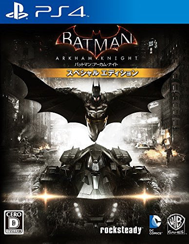 Image 1 for Batman: Arkham Knight [Special Edition]