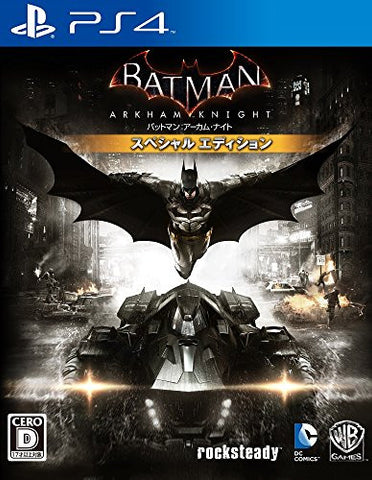 Image for Batman: Arkham Knight [Special Edition]