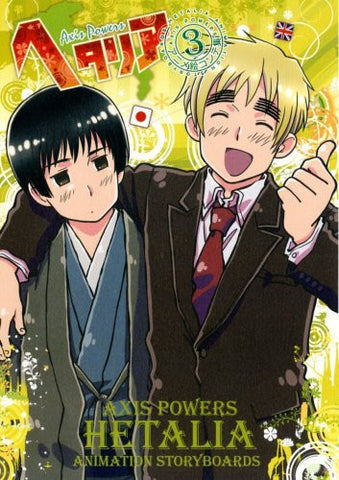 Image for Axis Powers Hetalia Animation Storyboard Art Book #3