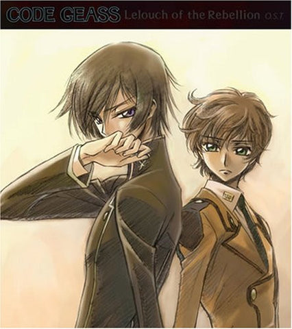 Image for CODE GEASS Lelouch of the Rebellion O.S.T.