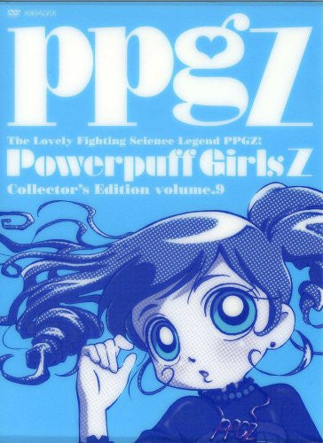 Image 1 for Demashita! Powerpuff Girls Z Collector's Edition Vol.9 [Limited Edition]