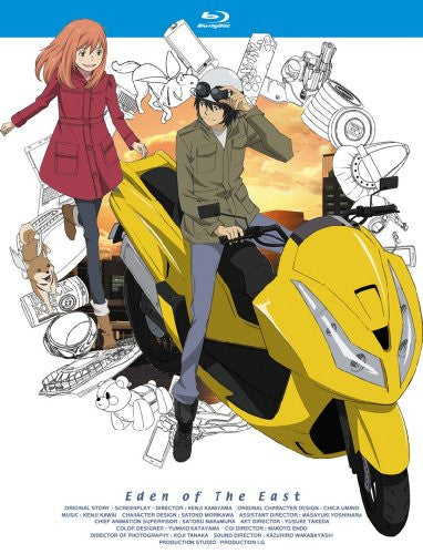 Image 1 for Eden Of The East Vol.2